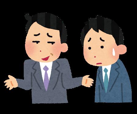 退職時に、転職先を聞かれたら何と答えますか?